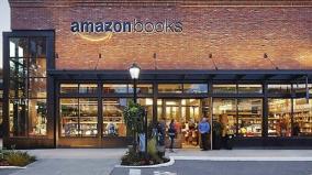 history-of-amazon-books