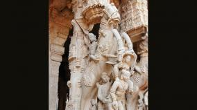 south-india-history-series