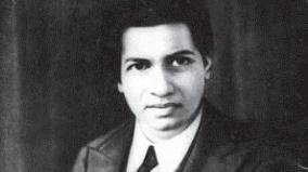 israel-honors-mathematician-ramanujan