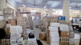 madurai-district-library-problem
