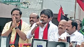 udhayanidhi-campaign-at-vellore