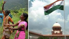 selam-chennai-express-highway-case-supreme-court-adjournment-of-the-case-to-aug-7