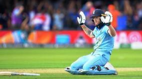 never-asked-umpires-to-cancel-four-overthrows-stokes