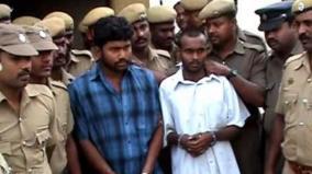 coimbatore-schoolchildren-rape-and-murder-case-the-supreme-court-upheld-the-execution