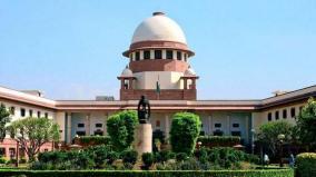 sc-agrees-to-transfer-unnao-cases-for-trial-outside-uttar-pradesh