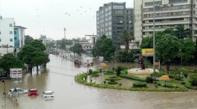 india-meteorological-department