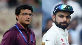 virat-kohli-has-every-right-to-give-his-opinion-on-coach-selection-sourav-ganguly