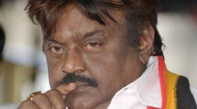 vijayakant-supports-death-penalty-to-child-sexual-offenders