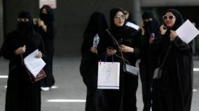 saudi-arabia-will-allow-women-to-travel-abroad-without-approval-from-a-male