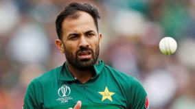 wahab-riaz-to-announce-retirement-from-test-cricket-reports