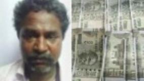man-arrested-for-trying-to-change-counterfeit-notes