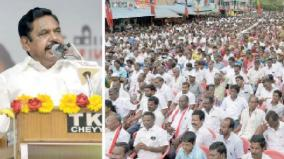 edappadi-palanisamy-speech-in-vellore