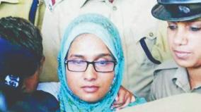 7-years-sentence-for-bihar-woman