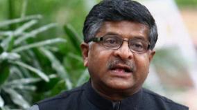 will-win-in-west-bengal-kerala-bjp-post-tripura-polls