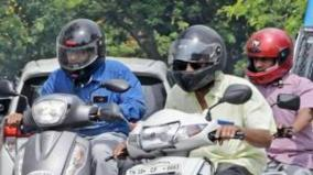 petrol-only-for-helmet-wearers