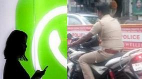 without-helmet-si-suspended-affair-woman-head-constable-suspend-who-released-by-audio-criticizing-judiciary