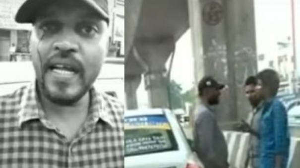 the-call-taxi-driver-was-robbed-in-arumbakkam-2-man-gang-presumptuously