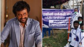 rajini-speech-about-fans-work