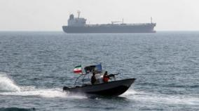 iran-says-it-seized-an-iraqi-oil-tanker-smuggling-fuel-in-gulf