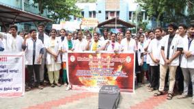 madurai-medical-college-students-protest