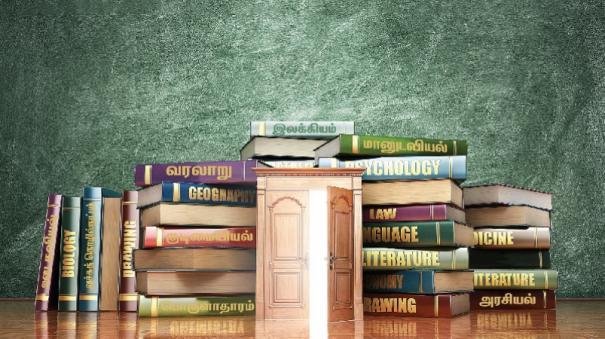 status-of-tamil-school-libraries