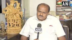 i-worked-like-a-slave-for-these-mlas-and-our-coalition-partners-congress-former-karnataka-chief-minister-jd-s-leader-hd-kumaraswamy