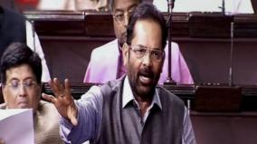 headless-cong-has-also-become-brainless-naqvi-on-adhir-ranjan-s-remarks