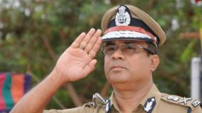 action-will-be-taken-bribe-police