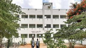 government-men-s-secondary-school