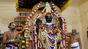 incentive-for-staff-in-athivaradar-festival