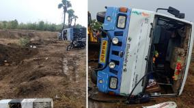 virudhunagar-accident
