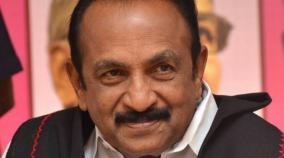 anyone-wants-to-take-selfie-with-vaiko-pay-minimum-100-rs-as-party-fund-tells-mdmk