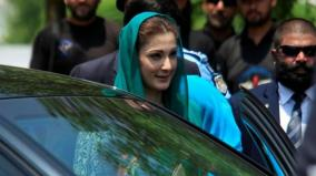 maryam-nawaz-daughter-of-former-pakistan-prime-minister-nawaz-sharif-has-been-arrested-by-national-accountability-bureau-nab