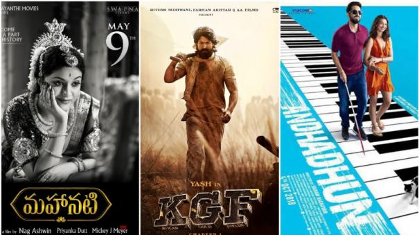 national-film-awards-2019-ayushmann-and-vicky-kaushal-share-best-actor-award-here-is-the-full-list-of-awardees