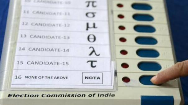 nota-got-4th-place-in-vellore-election
