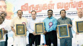 vck-awards-for-hindu-ram-vit-viswanathan