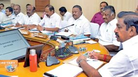 collectors-meeting-with-cm