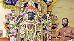 athivaradar-festival-will-end-in-aug-16