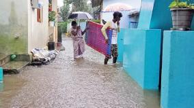 emergency-numbers-for-cbe-rain