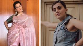 tapsee-wont-apologise-for-comments-on-kangana