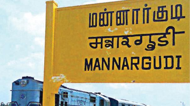 mannarkudi-book-fair