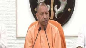 up-cm-yogi-leaves-for-russia