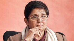prohibition-of-kiran-bedi-to-interfere-in-pondy-state-activities-central-home-ministry-appeal-in-high-court
