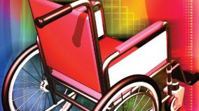 rehabilitation-for-disabled-persons