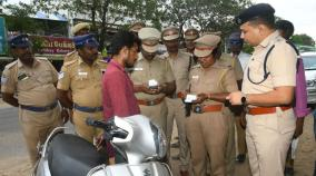 ramnad-police-adopts-new-e-challan-system-to-end-corruption