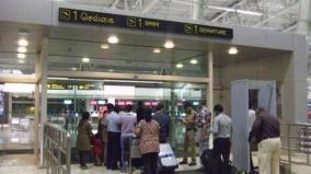 high-alert-in-chennai-airport