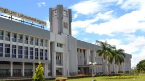 vice-chancellor-for-bharathiyar-university