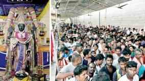 heavy-crowd-in-kanchipuram-athivardhar-temple