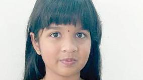 tirupur-girl-wins-award-at-international-short-film-festival