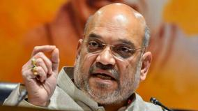 amit-shah-inquired-about-vellore-election-results-and-tamilnadu-bjp